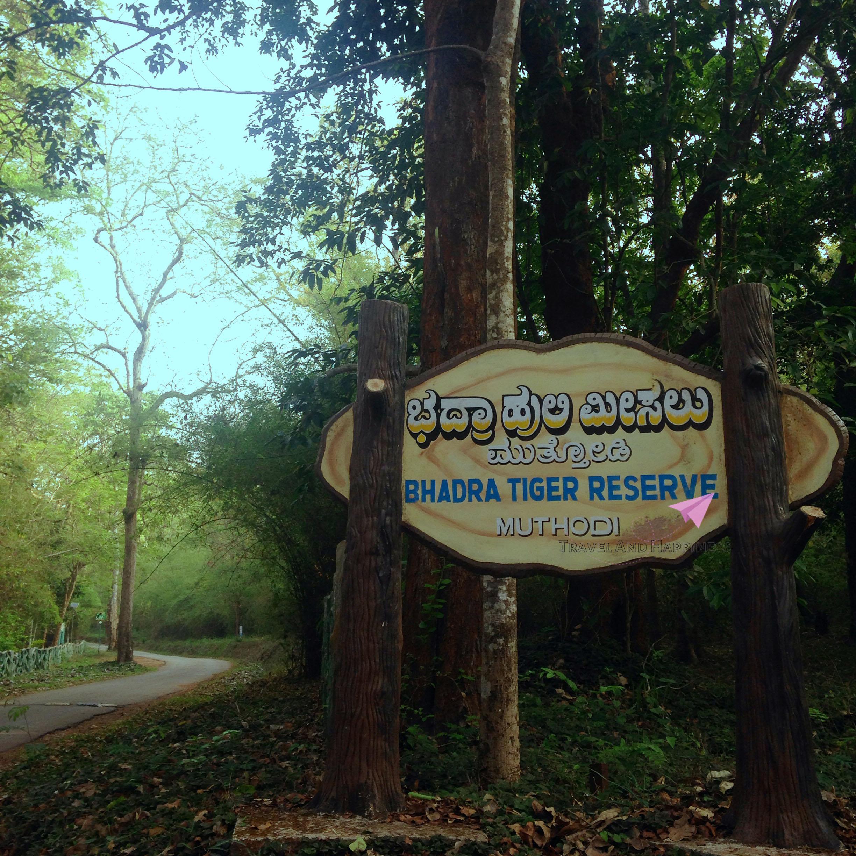 14. Bhadra Tiger Reserve